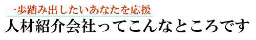 bn_temp_taiken
