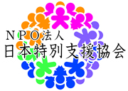 bn_tokubetsushien