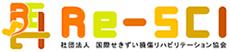 re-sci_logo