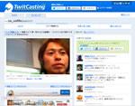 twitcas-20120916